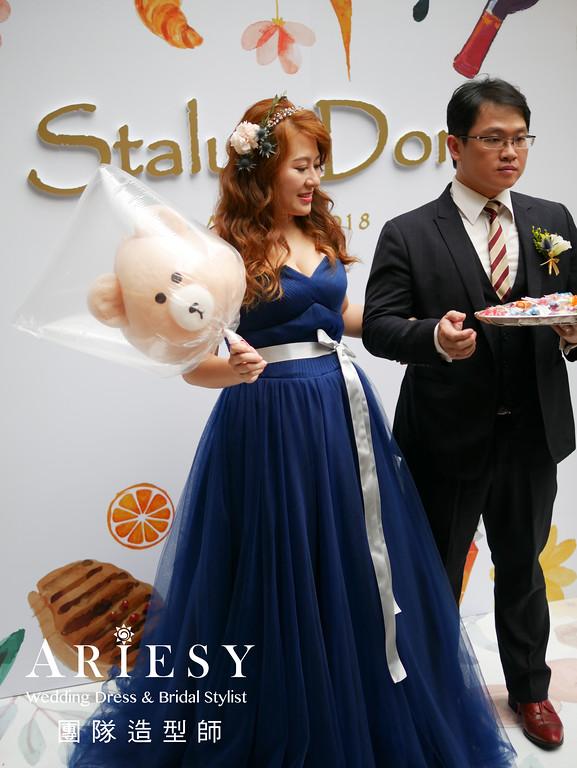 新娘秘書推薦,敬酒髮型,新娘送客造型,深藍色禮服,新娘髮型