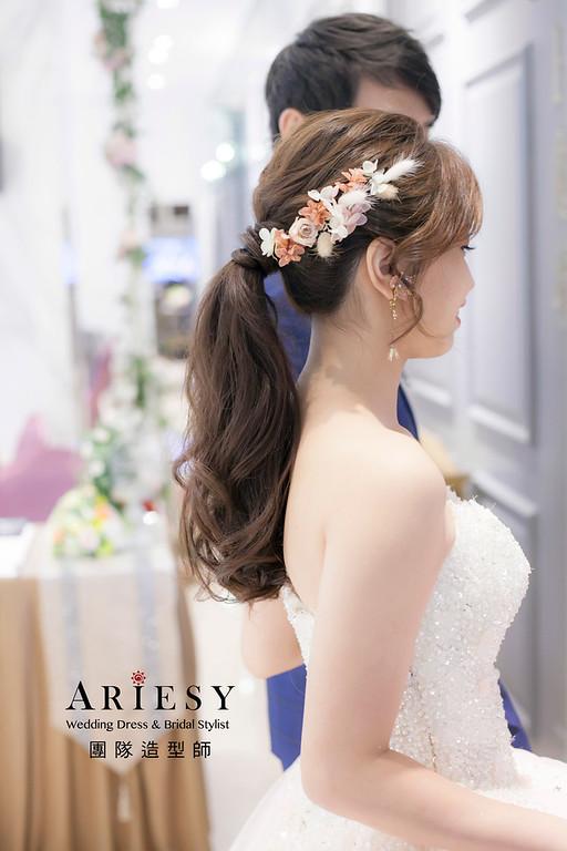 敬酒造型,馬尾造型,新娘祕書,新娘造型,婚宴造型,花藝新祕