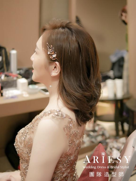 送客造型,新娘放髮造型,短髮新娘,金色禮服造型,新娘秘書