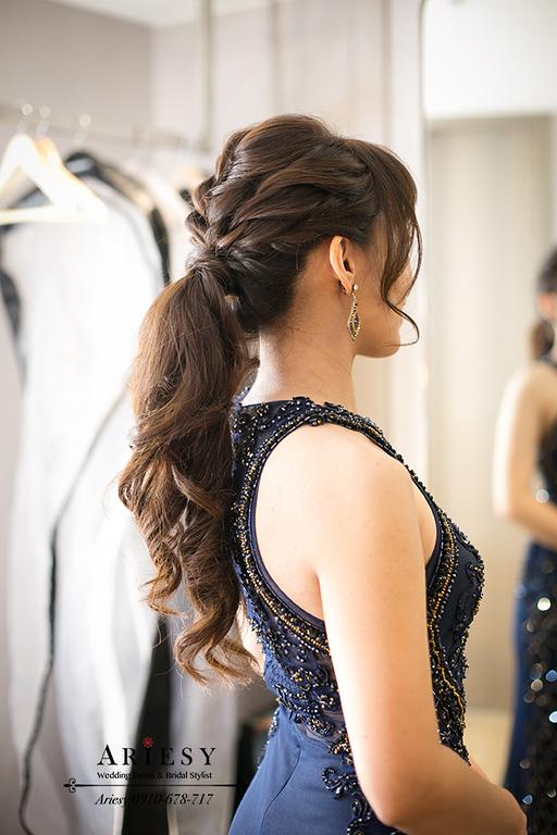 編髮馬尾造型,深藍色晚禮服,VVK禮服,格萊天漾,新娘秘書,新秘
