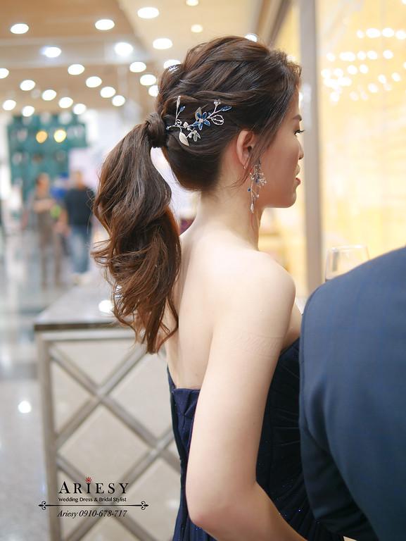 愛瑞思ariesy婚紗,深藍色禮服造型,時尚馬尾新娘髮型,新秘,新娘秘書,愛瑞思,ARIESY
