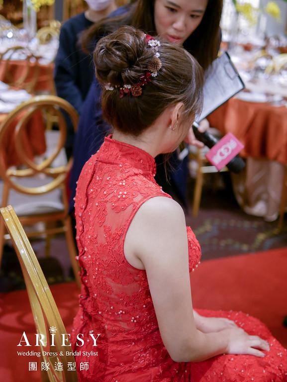 文定髮型,旗袍造型,新娘編髮造型,新娘秘書,新秘花藝