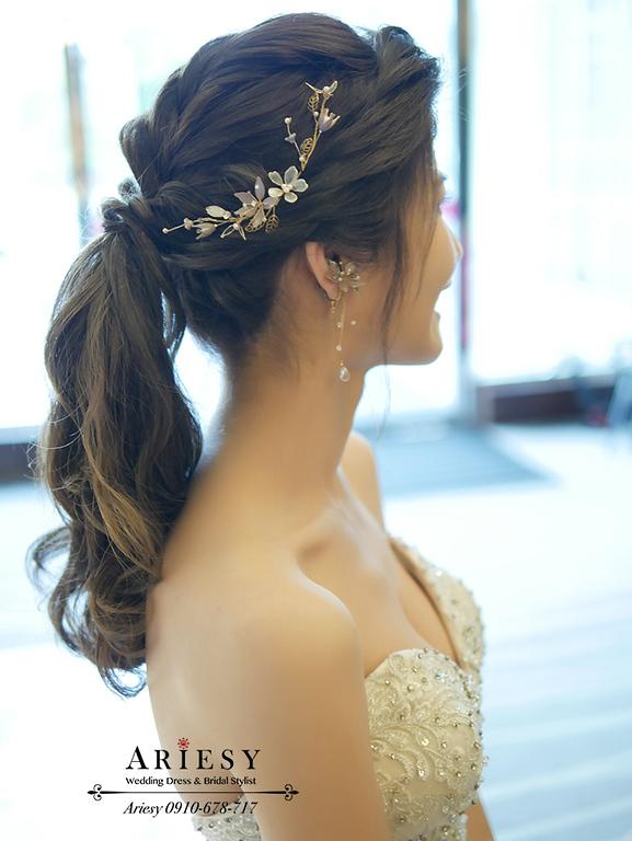 新娘秘書,新秘,愛瑞思,Ariesy,晶英酒店婚禮,馬尾造型