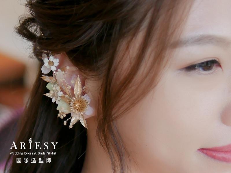 送客造型,新娘公主頭造型,新秘花藝,不凋花耳環,新娘花藝造型