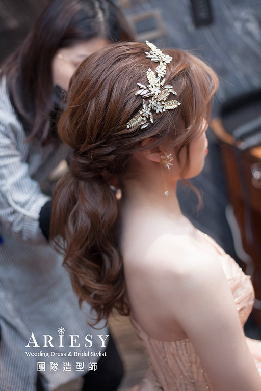 台北新祕,新娘秘書,新娘造型,敬酒造型,蓬鬆編髮,低馬尾,新娘髮型,新祕,推薦新祕