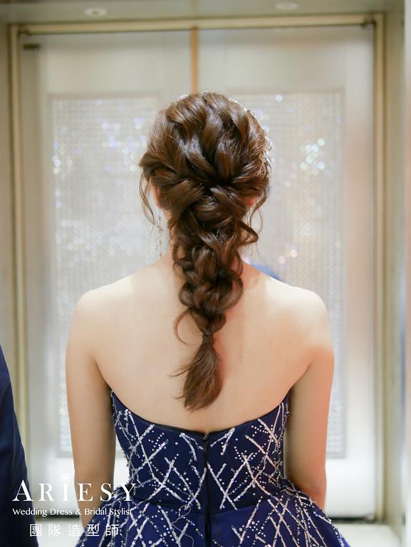 敬酒造型,深藍色禮服造型,新娘編髮,小提琴新娘,甜美新娘