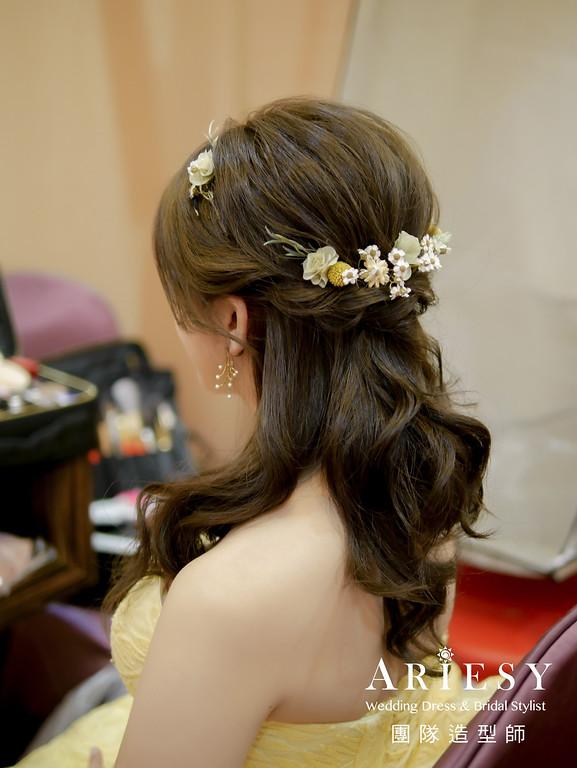 送客造型,新娘公主頭造型,新秘花藝,黃色禮服造型,新娘鮮花造型