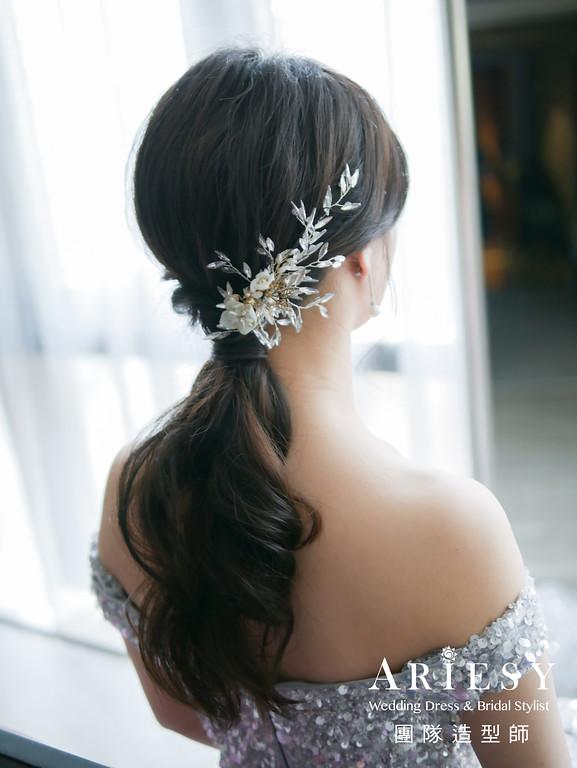 敬酒造型,銀色禮服造型,名媛造型,新秘推薦,新娘低馬尾