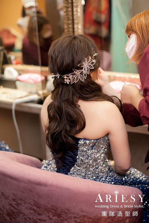 敬酒造型,新娘公主頭造型,新秘,新娘妝,深藍色禮服造型