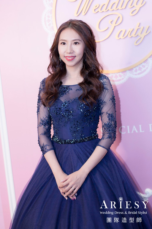 深藍色禮服造型,送客髮型,時尚造型,放髮造型,歐美風格