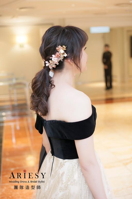 送客造型,蓬鬆編髮造型,新娘造型,馬尾造型,新祕,新娘祕書