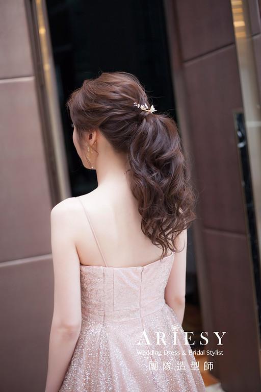 新祕推薦,新娘秘書,新娘造型,編髮新祕,馬尾造型,自然清透妝感,新娘髮型,編髮造型,名媛風