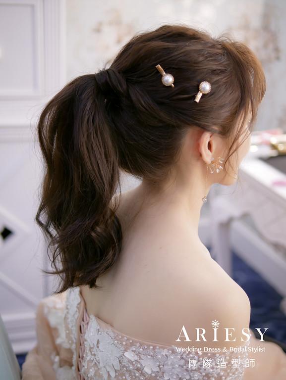 送客髮型,馬尾造型,新娘造型,台北新秘,新娘髮型