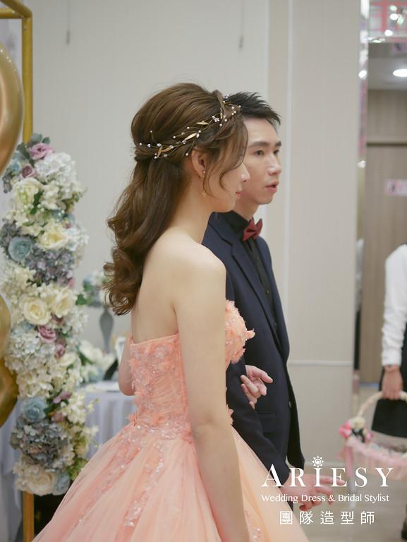 送客造型,新秘推薦,粉橘色禮服造型,新娘髮型,新秘