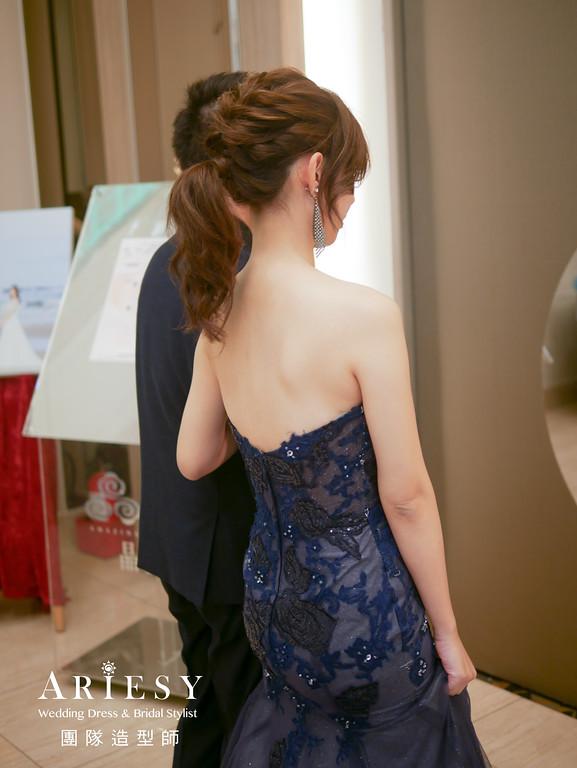 敬酒造型,馬尾造型,深藍色禮服造型,新秘推薦,名媛新娘