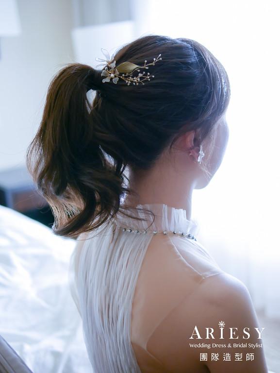 敬酒髮型,馬尾造型,新娘秘書,金色禮服造型,新娘髮型
