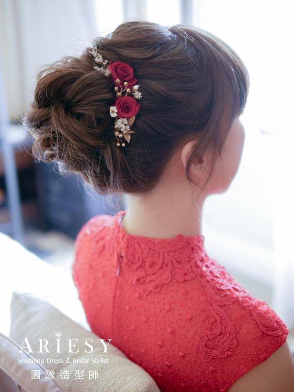 文定髮型,旗袍造型,新娘編髮造型,新秘推薦,新秘花藝