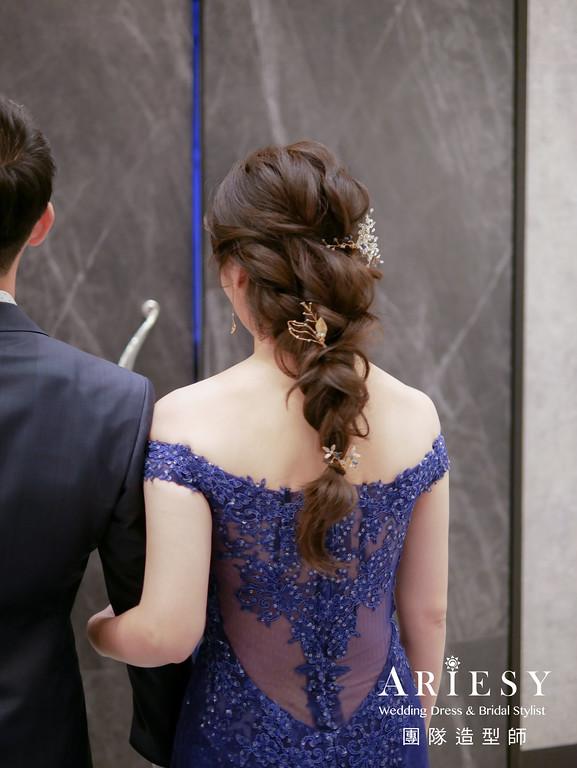 敬酒髮型,公主頭編髮造型,藍色禮服造型,新娘秘書,編髮