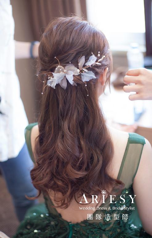 台北新祕,新娘秘書,新娘造型,編髮新祕,送客造型,自然清透妝感,新娘髮型,編髮造型,推薦新祕