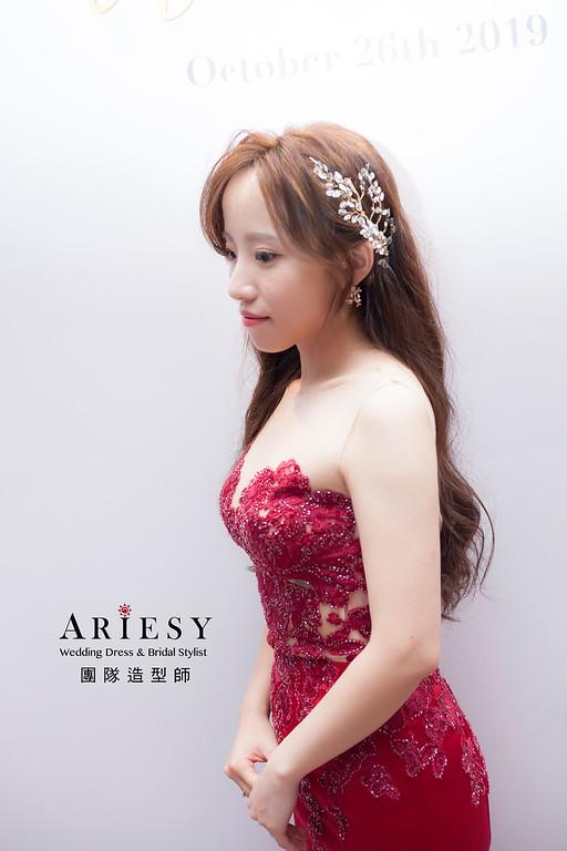 台北新祕,新娘秘書,新娘造型,自然清透妝感,蓬鬆編髮,送客造型,新娘髮型