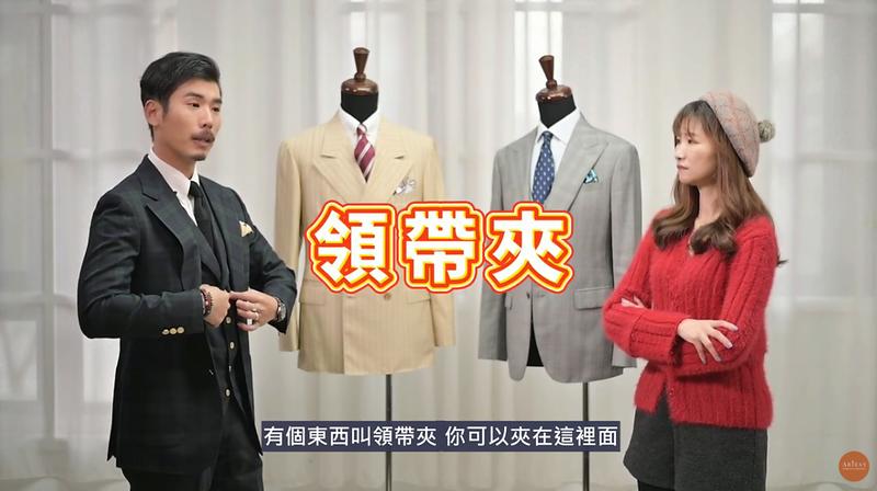 愛瑞思造型團隊,新娘秘書,新郎造型,西裝穿搭,西服訂製,Kenny肯尼訂製西服