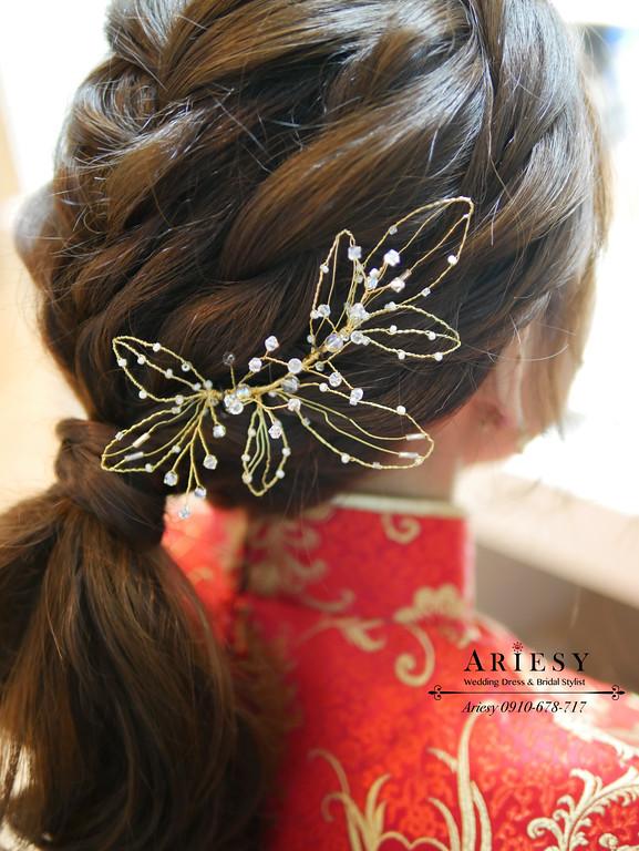 旗袍新娘髮型,韓風新娘髮型,韓系新娘,愛瑞思,ARIESY,敬酒編髮造型