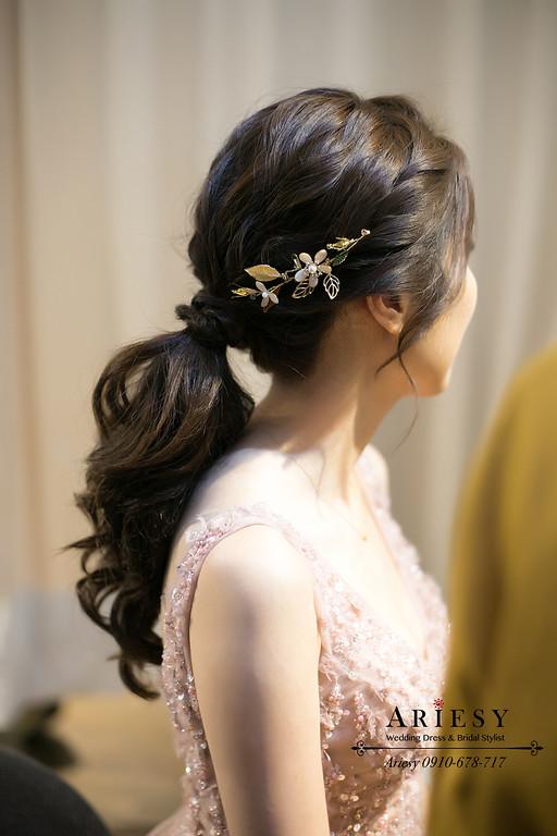 粗硬髮新娘造型,愛瑞思,ariesy,明星妝感,台北新秘,新娘秘書,新秘推薦