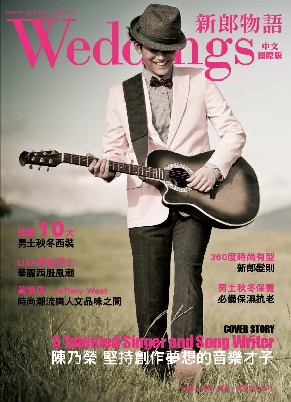 自助婚紗,海外婚禮,海外婚紗,婚紗攝影,婚攝,婚紗攝影工作室,良大LiangChen,婚禮攝影,婚禮紀錄,廣告雜誌形象攝影,陳乃榮