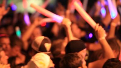 crowd CU