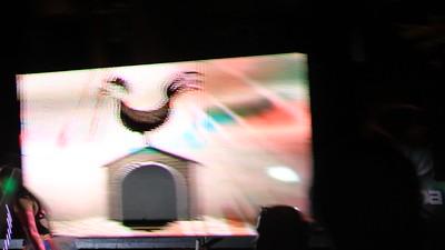 screen silouette