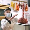 nws.050120.MeatMarkets01