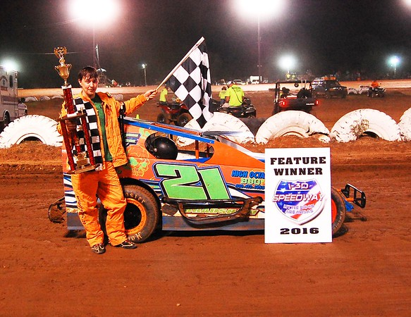 05-07-2016 Feature Winners