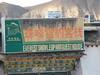 236_tibet_road_from_gyatsola_pass_to_tingri