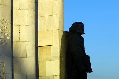 Monument to Paisii of Hilendar, Bansko, The Pirin Mountains,Bulgaria