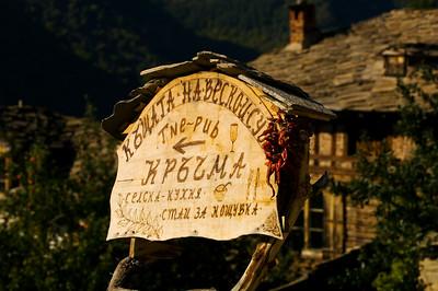 Pub sign, Leshten village, Rhodope Mountains, Bulgaria