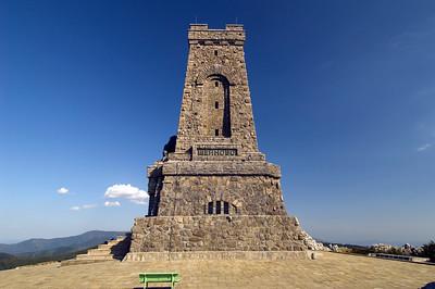 Freedom Monument by Shipka Pass, Stara Planina Mountains, Bulgaria