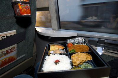 Japanese ekiben; lunch box especially prepared for train journeys and sold at most railway stations all over Japan
