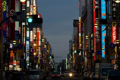 Neon lights of Shinjuku, Tokyo, Japan