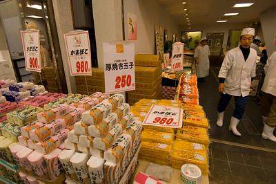 Various shops and stalls in Pearl Shopping Arcade in Asagaya, Tokyo, Japan