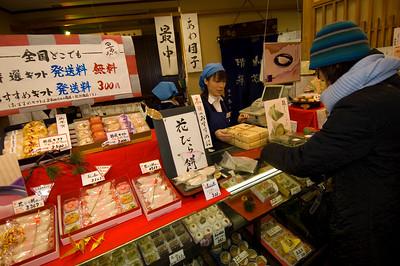 Various shops and stalls in Pearl Shopping Arcade in Asagaya, famous fumanju,Tokyo, Japan