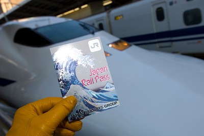 Shinkansen is the fastest railway system in the world Japan Rail Pass gives the traveller a good discount on on rail travel within Japan