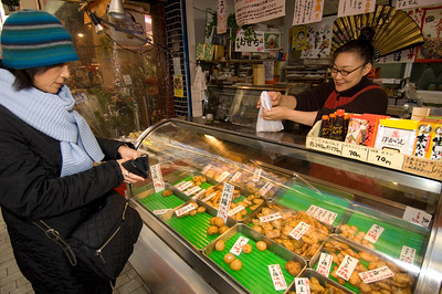 Various shops and stalls in Pearl Shopping Arcade in Asagaya,  Satsuma age stoll Tokyo, Japan