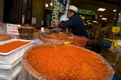 Kagurazaka District street scene misc,food stall selling salmon roe