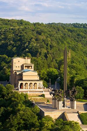 Europe, Bulgaria, Veliko Tarnovo, general view, Art Gallery and Monument