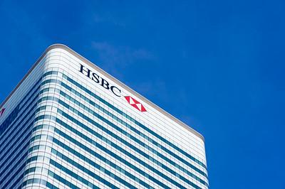 HSBC, Docklands, E14, London, United Kingdom