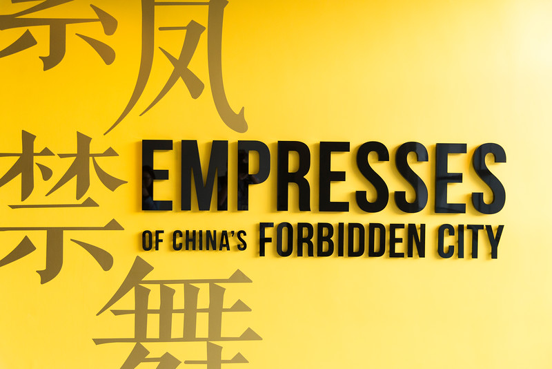 8 16 18 Forbidden City at PEM 9