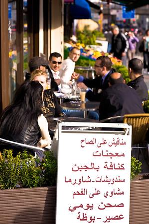 Sidewalk cafe, Edgware Road, W2, London, United Kingdom