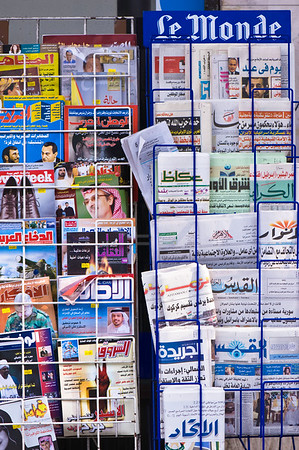 Arabic language newspapers on sale, Edgware Road, W2, London, United Kingdom