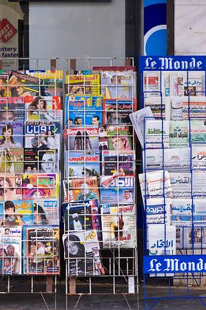 Arabic language newspapers on sale, Edgware Road, W2, London, United Kingdom