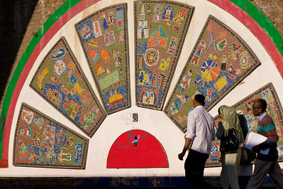 Mosaic by the bridge, Brick Lane, East End, E1, London, United Kingdom
